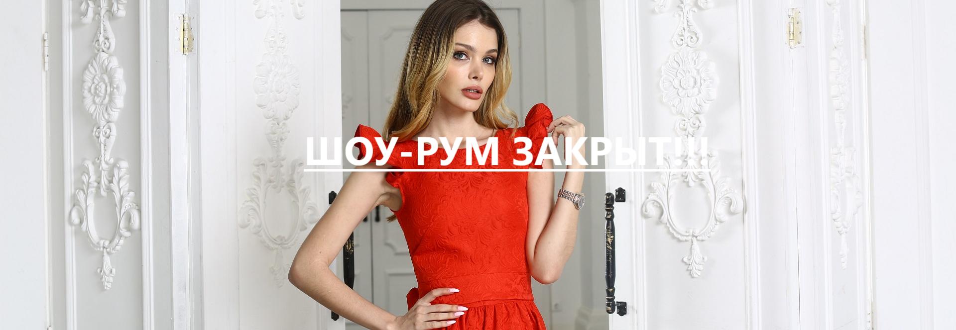 f7a75c4a7d0 Интернет магазин платьев от Российских дизайнеров. Купить платье от ...